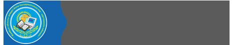 Оқу-әдістемелік кабинет
